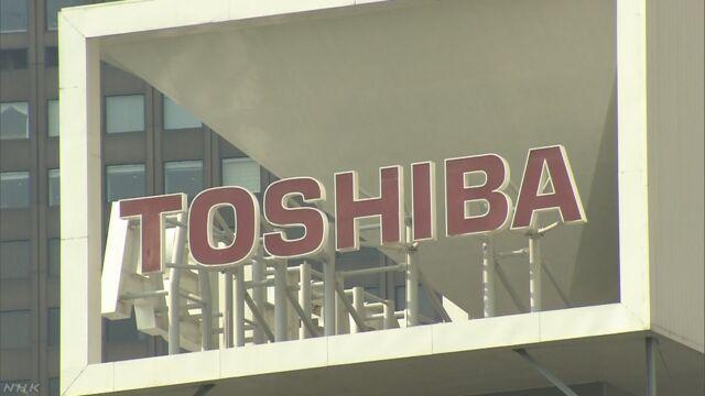 東芝に情報遮断解除の仮処分 米裁判所 | NHKニュース