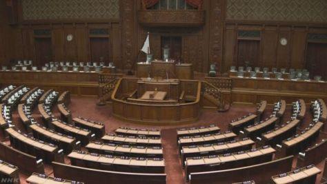 改正公選法きょう施行 衆院小選挙区は289に再編