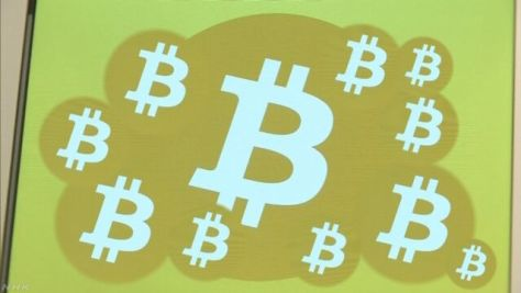 ビットコイン 処理システム変更めぐり分裂の可能性も