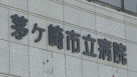 新たに1億円余の薬なくなる 茅ヶ崎市立病院