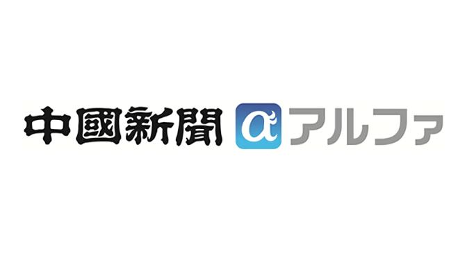 【大雨被害】呉市安芸灘諸島などへの送水を再開(7/8 11:40) | 中国新聞アルファ