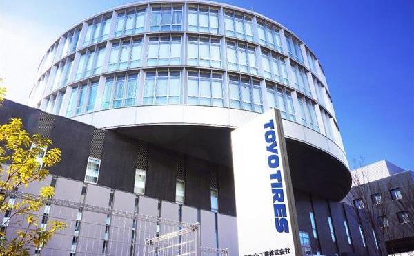 免震ゴムの性能を偽装、東洋ゴム子会社を起訴