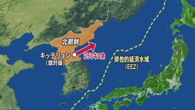 北朝鮮発射は短距離弾道ミサイル3発 いずれも失敗 米軍
