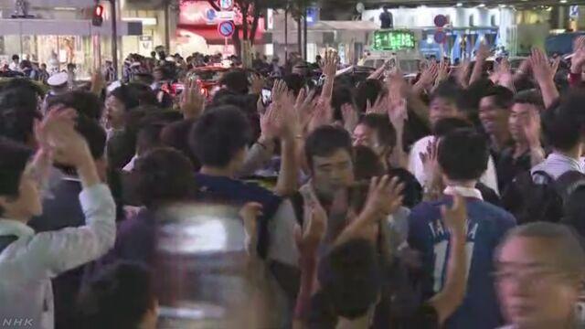 サッカー日本代表 W杯出場決定 6大会連続