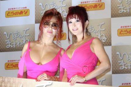 叶恭子(左)と叶美香