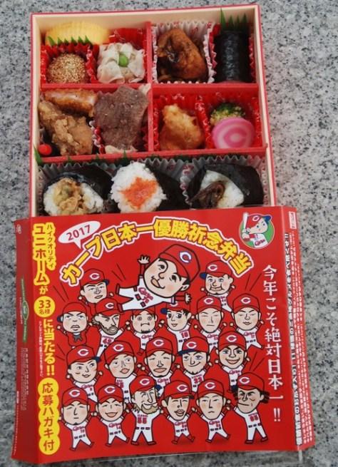17年発売の「カープ日本一優勝祈念弁当」は他球団のご当地グルメが詰まっている(撮影・松浦隆司)
