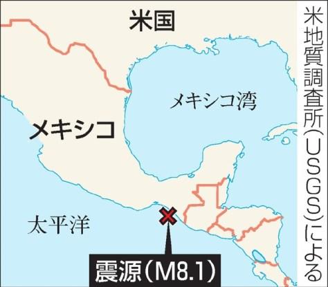 米地質調査所(USGS)による