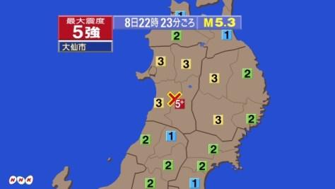 秋田県内陸南部で震度5強