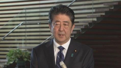 首相「全会一致の採択を高く評価」