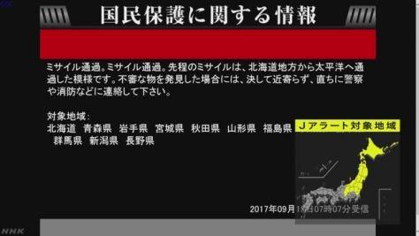 JUST IN 政府「日本の領域への被害報告なし」9月15日 7時42分 北朝鮮ミサイル 北海道襟裳岬の東2000キロに着水9月15日 7時32分 北朝鮮が飛しょう体発射 韓国メディア9月15日 7時28分 北朝鮮からミサイル発射の模様 北朝鮮がミサイル発射の模様 北朝鮮がミサイル発射の模様
