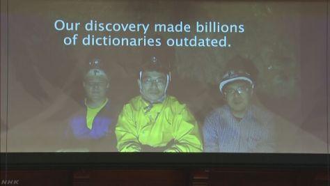 イグ・ノーベル賞 雌雄逆の昆虫発見 日本人研究者に生物学賞