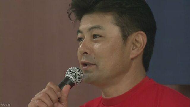 広島 緒方監督ら会見「ことしは日本一に」