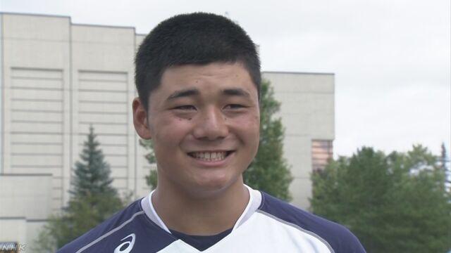 早実 清宮幸太郎選手 プロ志望を表明「大きな夢に挑戦」