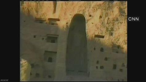バーミヤン遺跡の大仏 復元に向け4案 明らかに
