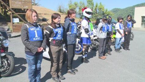 女性ライダーに町の魅力PR 埼玉 小鹿野町
