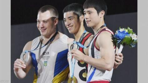 白井健三が跳馬で金 村上茉愛がゆかで金 体操世界選手権
