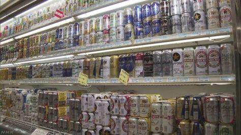 ビール系飲料 酒税法改正の影響などで出荷量最低