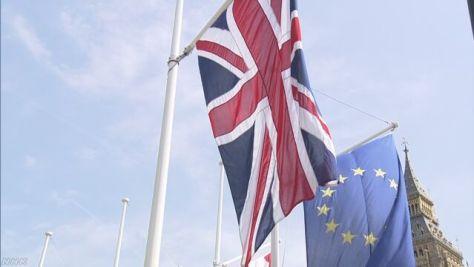 英国のEU離脱 通商交渉は12月以降か 分担金で隔たり