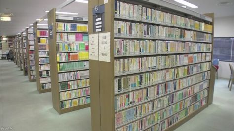 """新燃岳 噴火警戒レベル3に """"図書館で文庫本貸さないで"""" 出版社社長が呼びかけ"""