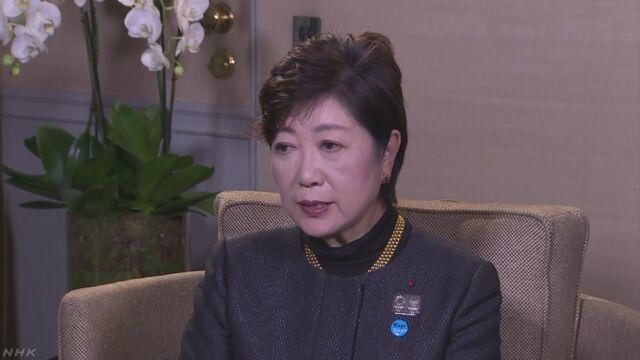 希望 小池代表「悔やんでいる 今回は完敗」 | NHKニュース
