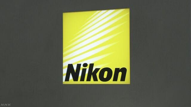 ニコン 中国のデジカメ工場閉鎖へ