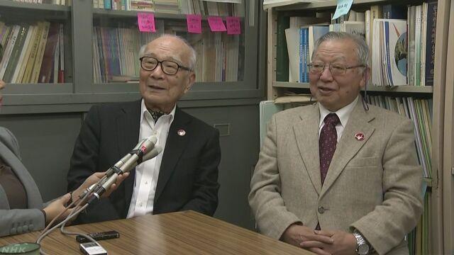 ノーベル平和賞授賞式 日本被団協の代表委員らが出席へ