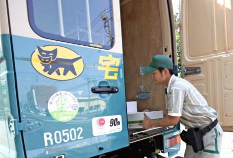 ヤマト運輸は12月の時給を引き上げてアルバイトを確保する
