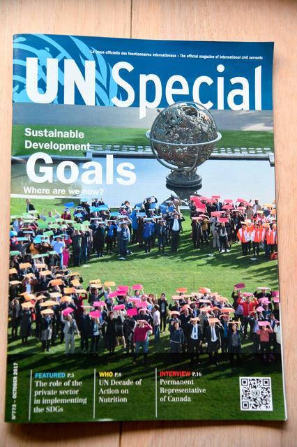 国連公認月刊誌「UNスペシャル」10月号の表紙