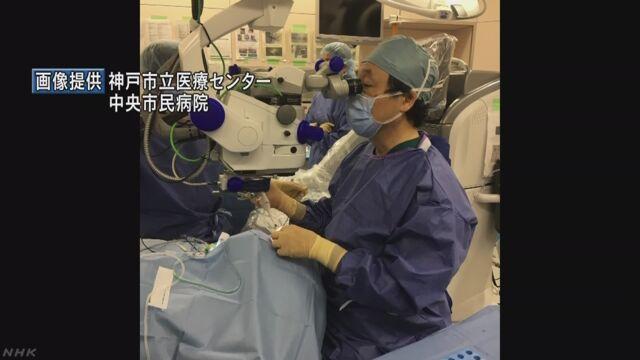特殊なiPS細胞を他人に移植 5例の手術を終了   NHKニュース