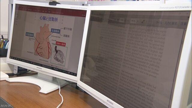 慢性的炎症抑えて心筋梗塞を予防 臨床試験で成功 | NHKニュース