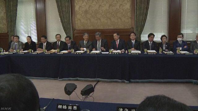 「議員年金」復活検討の意見も 自民 総務会