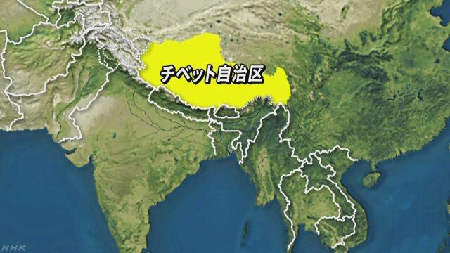 中国 チベット自治区で地震 マグニチュード6.9か