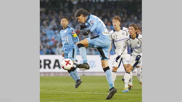 サッカーJ1結果 川崎が勝利 新潟はJ2降格決まる