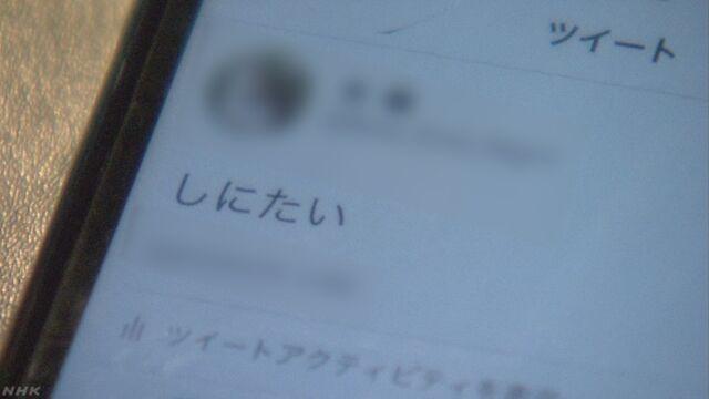 中高生の20% 「死にたい」と時々思う 支援の仕組み必要 | NHKニュース