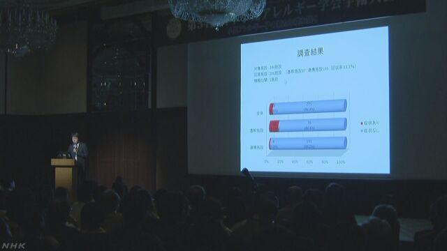 食物アレルギー 治療や検査で9人が重い症状に | NHKニュース