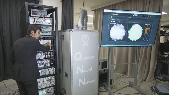 初の国産量子コンピューター 無償公開 | NHKニュース