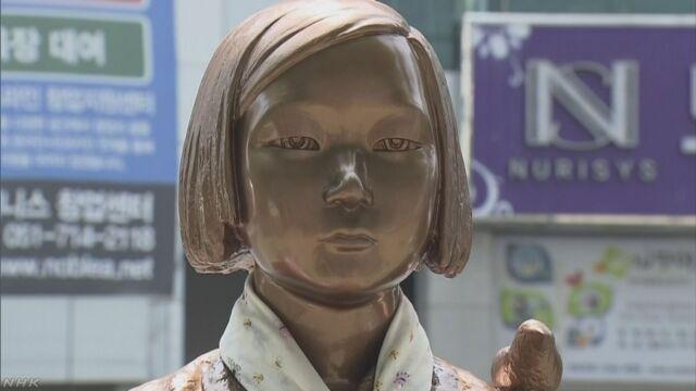 韓国 慰安婦問題 被害者たたえる国の記念日制定へ | NHKニュース