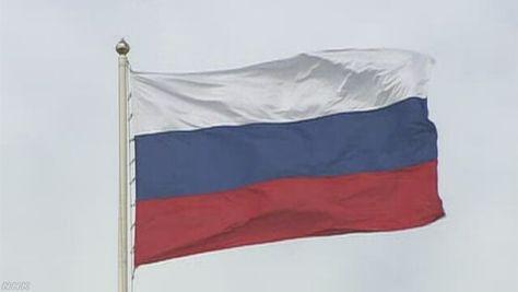 ロシア政府 今のところ公式反応なし