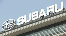 「SUBARU」 燃費データ書き換えでも調査開始 | NHKニュース