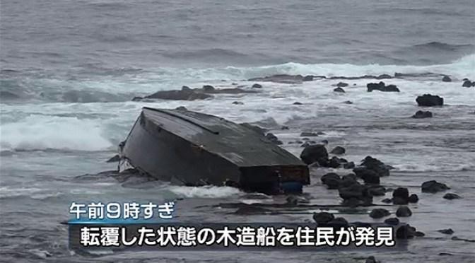 新潟・佐渡市、海岸に再び木造船と2遺体