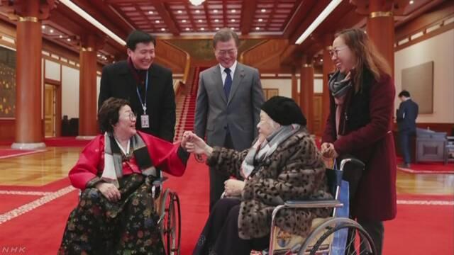 韓国ムン大統領「合意は誤りだった」元慰安婦らに謝罪 | NHKニュース