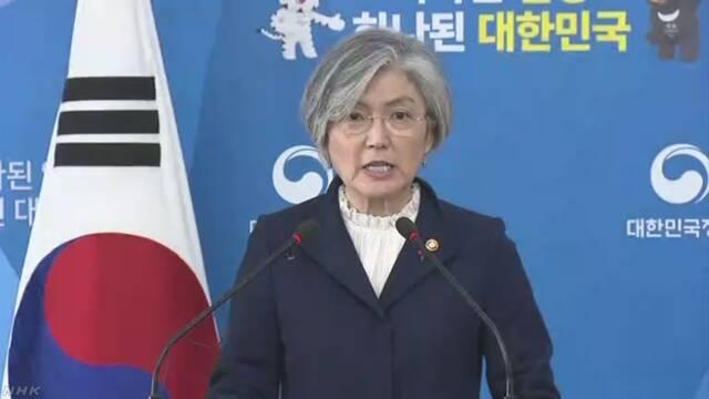 韓国 元慰安婦支援の財団に日本拠出の10億円充当