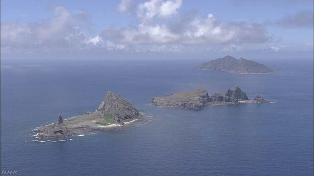 潜水艦は中国海軍と判明 東シナ海の公海で国旗掲げる