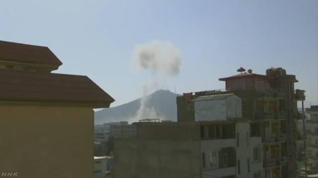 カブールで大規模な自爆テロ 40人死亡140人けが