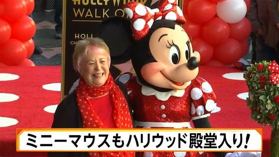 ミニーマウスもハリウッド殿堂入り!