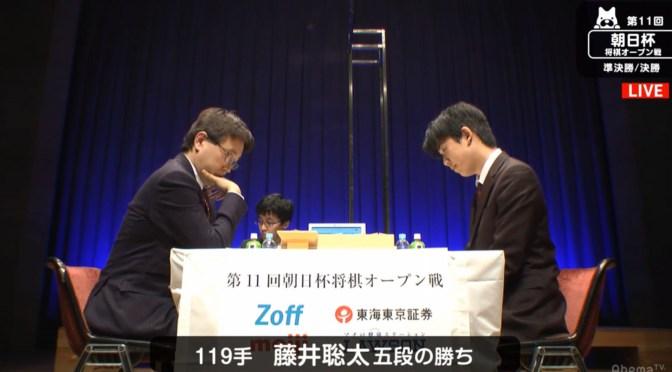 将棋 藤井聡太五段 羽生善治二冠を破り決勝へ、決勝戦は広瀬章人八段