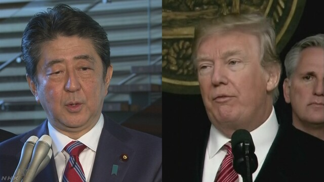 首相 米大統領にヘリの厳格な安全確保を要請 日米韓連携強化も | NHKニュース