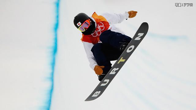 平野が2大会連続で銀メダル スノーボード男子ハーフパイプ