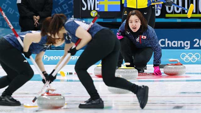 スウェーデンに勝ち日本5勝2敗 カーリング女子