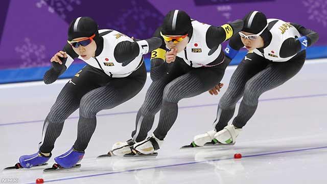 スピードスケート女子団体パシュート 日本が金メダル